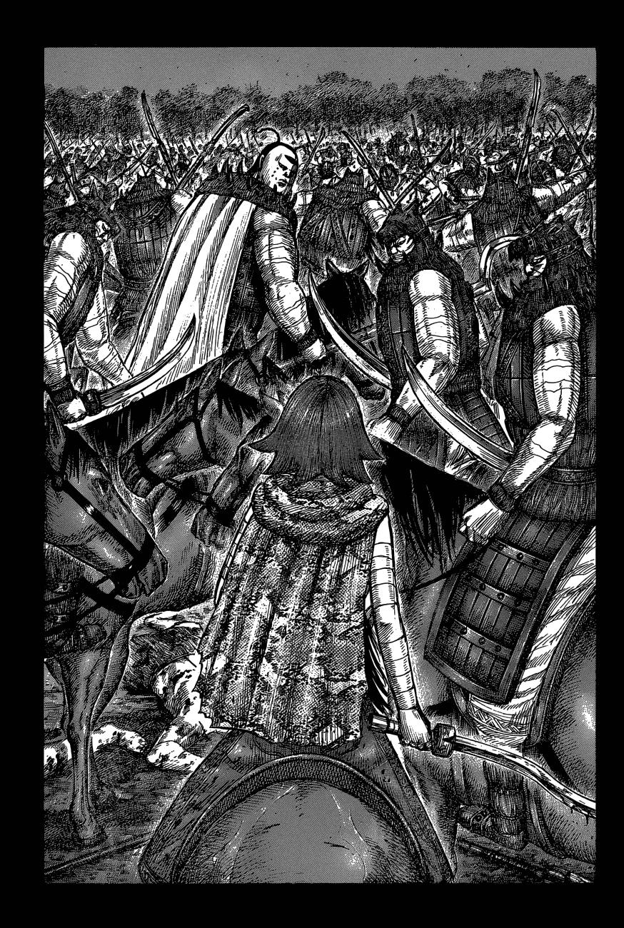 Манга Царство / Kingdom  - Том 53 Глава 572 Страница 11
