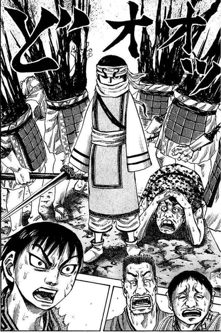Манга Царство / Kingdom  - Том 6 Глава 60 Страница 17