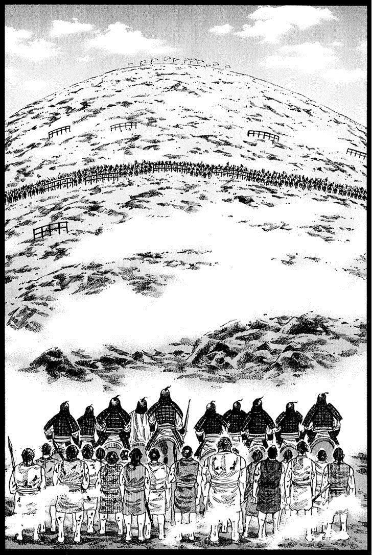 Манга Царство / Kingdom  - Том 6 Глава 61 Страница 10
