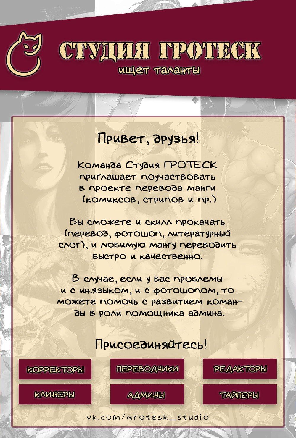 Манга Царство / Kingdom  - Том 56 Глава 610 Страница 1