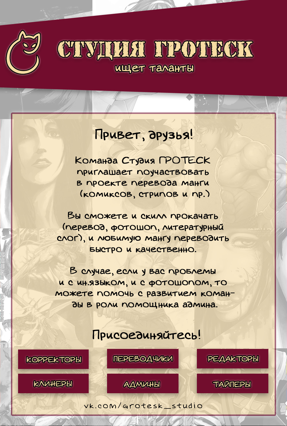 Манга Царство / Kingdom  - Том 57 Глава 621 Страница 1