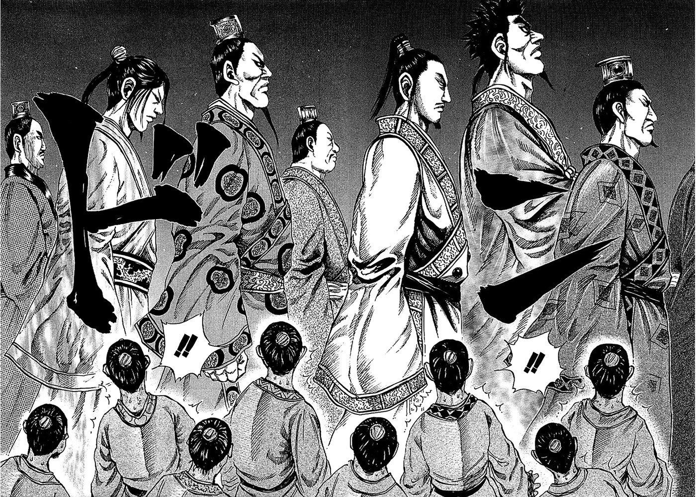 Манга Царство / Kingdom  - Том 10 Глава 97 Страница 8