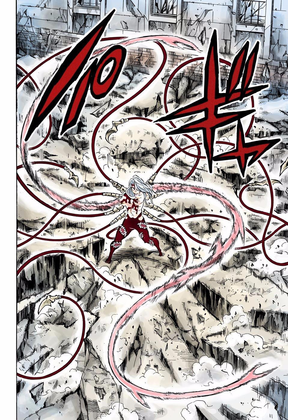 Манга Клинок, рассекающий демонов (цветная версия)  - Том 22 Глава 191 Страница 12