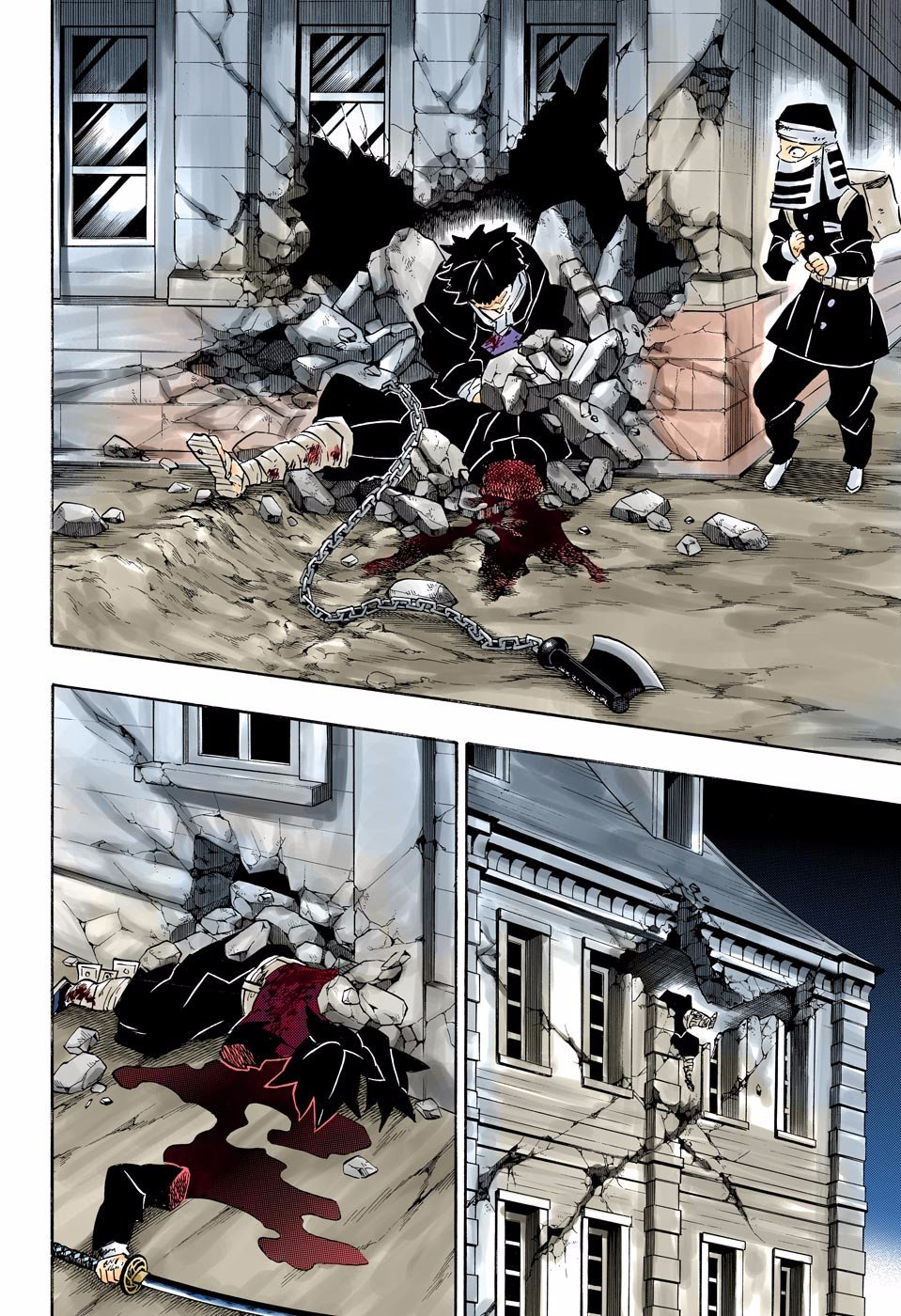 Манга Клинок, рассекающий демонов (цветная версия)  - Том 22 Глава 191 Страница 14