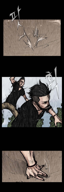 Манга Токко / Dokgo - Том 1 Глава 18 Страница 10
