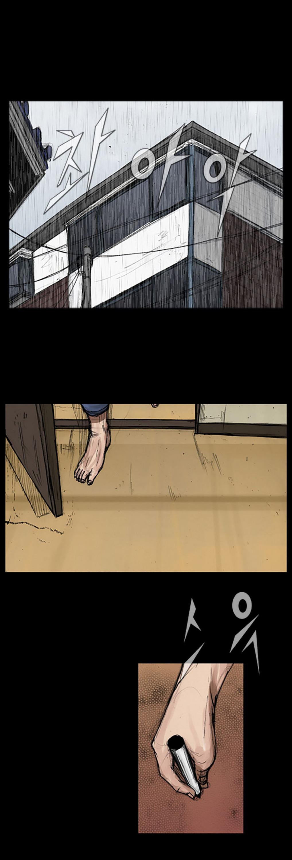 Манга Токко / Dokgo - Том 1 Глава 19 Страница 10