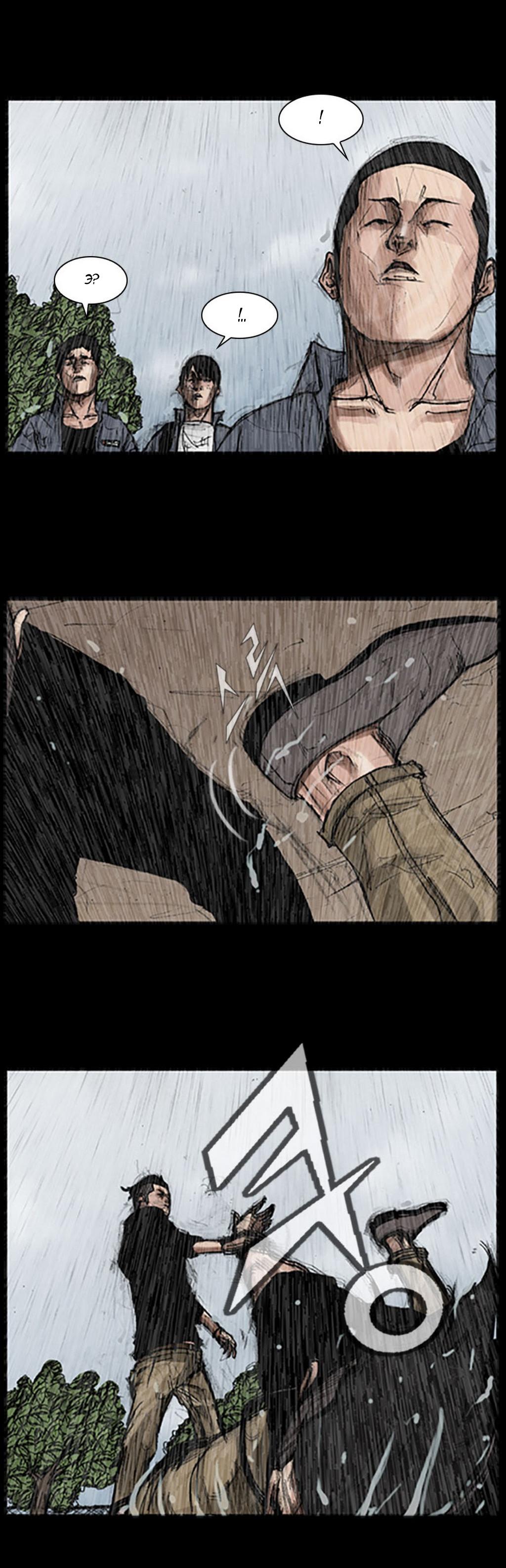 Манга Токко / Dokgo - Том 1 Глава 19 Страница 4