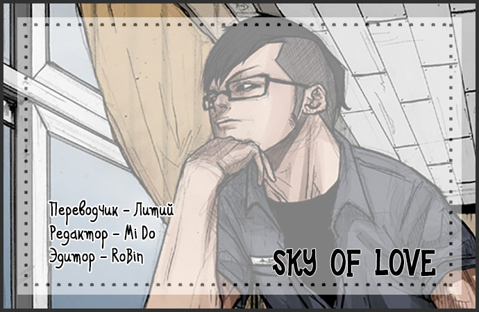 Манга Токко / Dokgo - Том 1 Глава 20 Страница 17