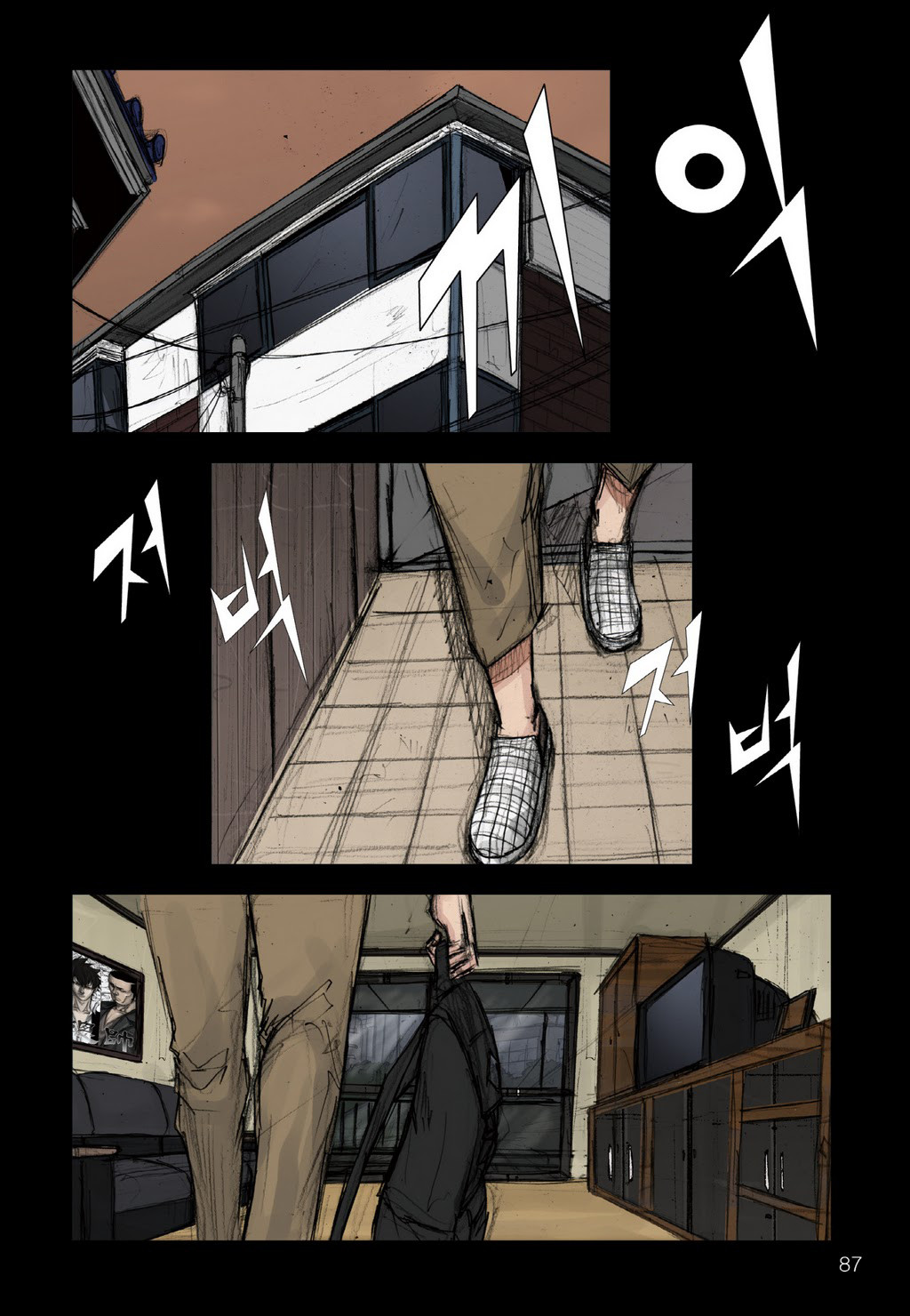 Манга Токко / Dokgo - Том 1 Глава 3 Страница 17