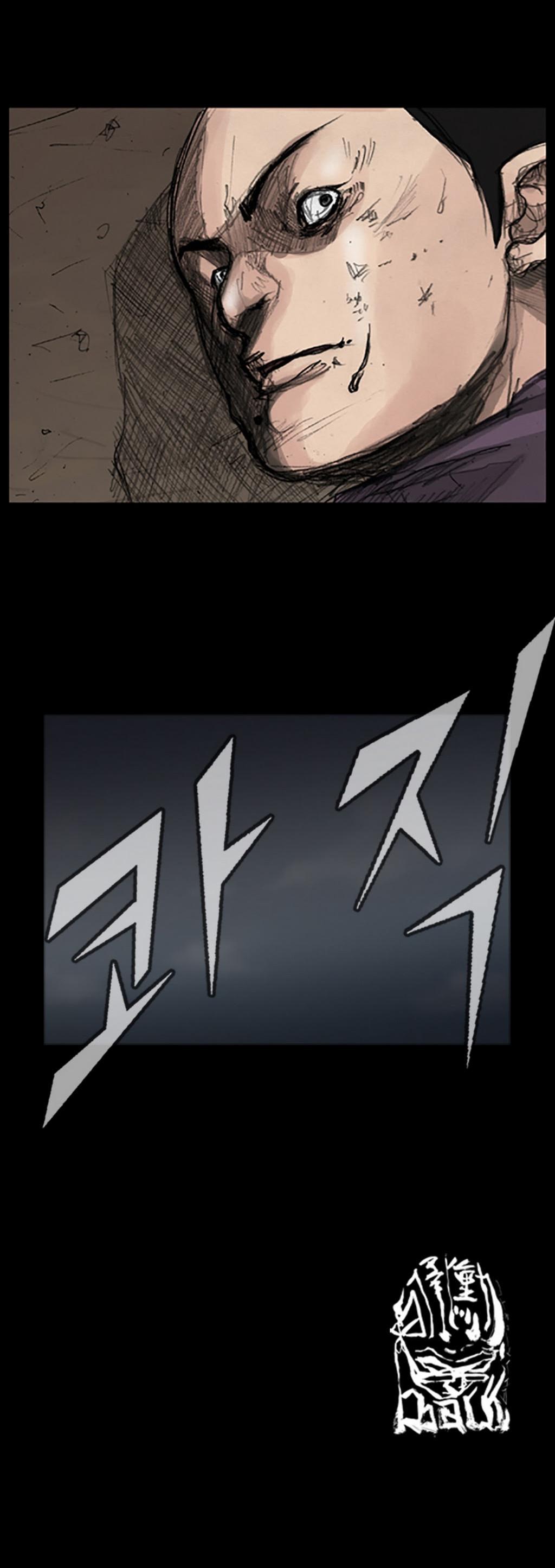 Манга Токко / Dokgo - Том 1 Глава 25 Страница 19