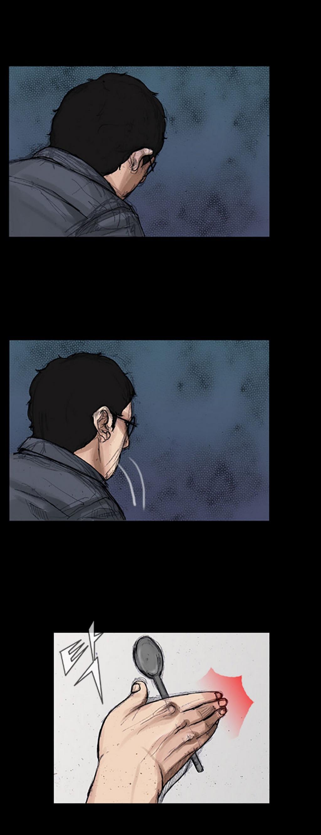 Манга Токко / Dokgo - Том 1 Глава 5 Страница 2