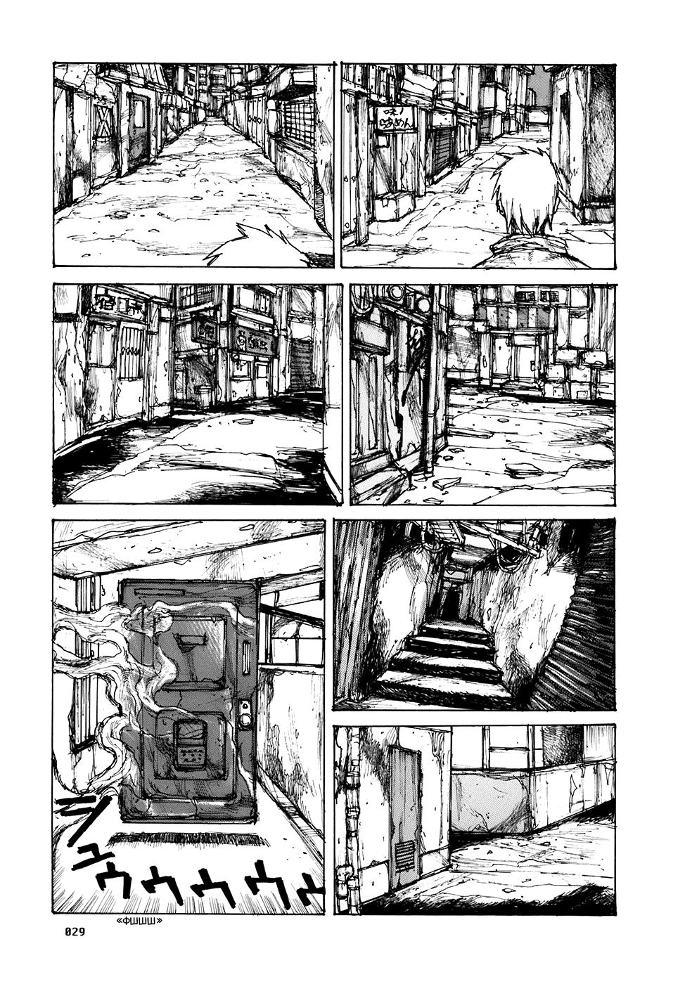 Манга Дорохедоро / Dorohedoro - Том 16 Глава 95 Страница 3