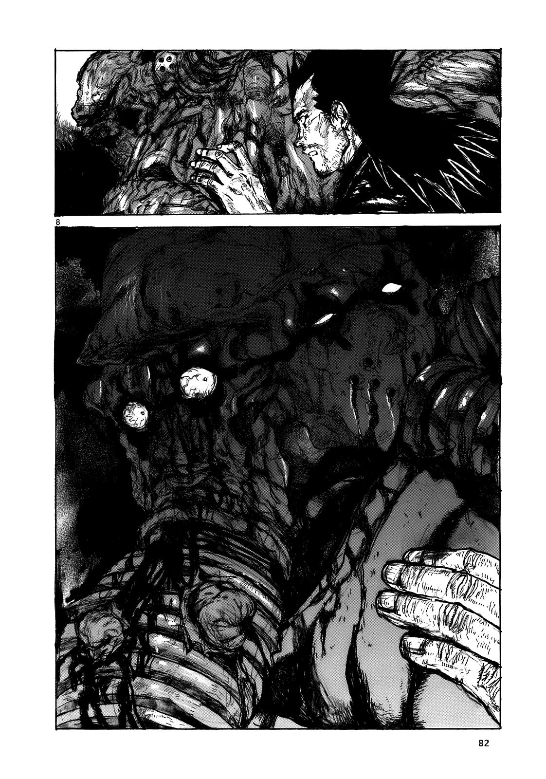 Манга Дорохедоро / Dorohedoro - Том 17 Глава 105 Страница 8