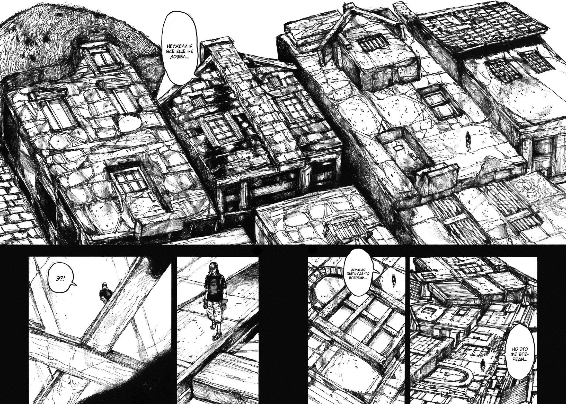 Манга Дорохедоро / Dorohedoro - Том 17 Глава 106 Страница 2