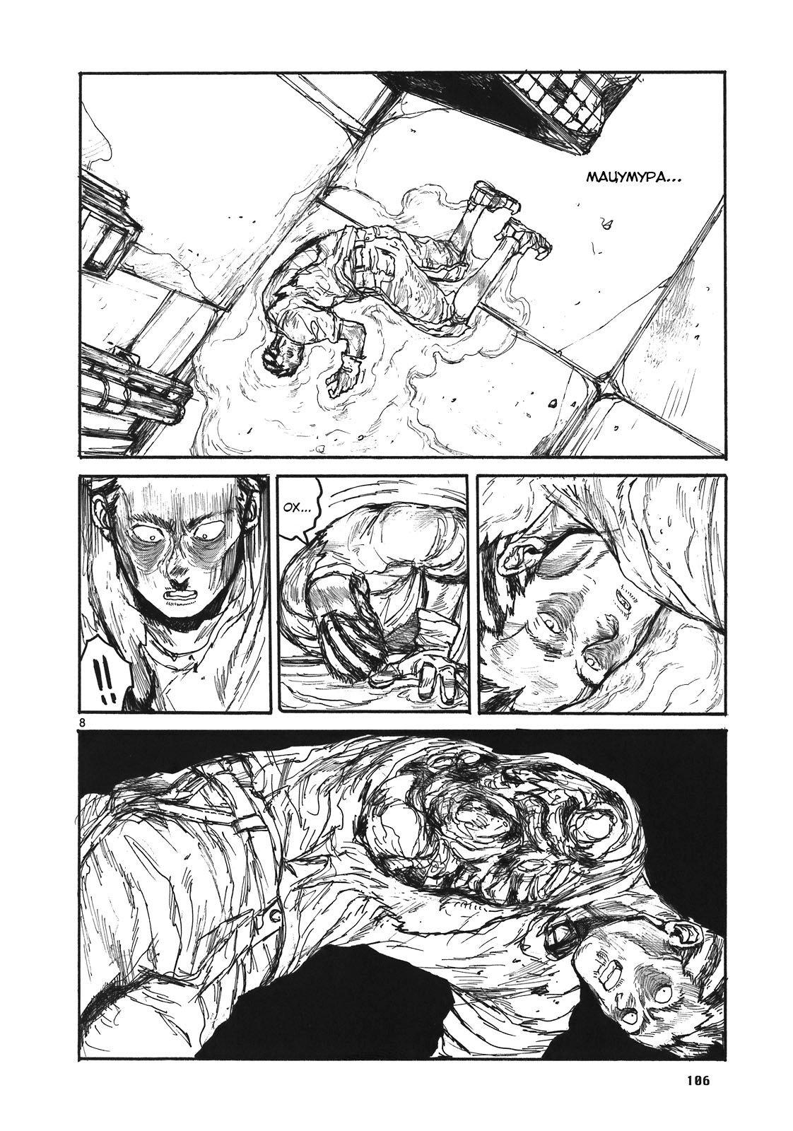 Манга Дорохедоро / Dorohedoro - Том 17 Глава 106 Страница 7
