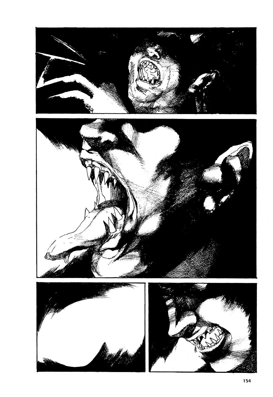 Манга Дорохедоро / Dorohedoro - Том 2 Страница 6