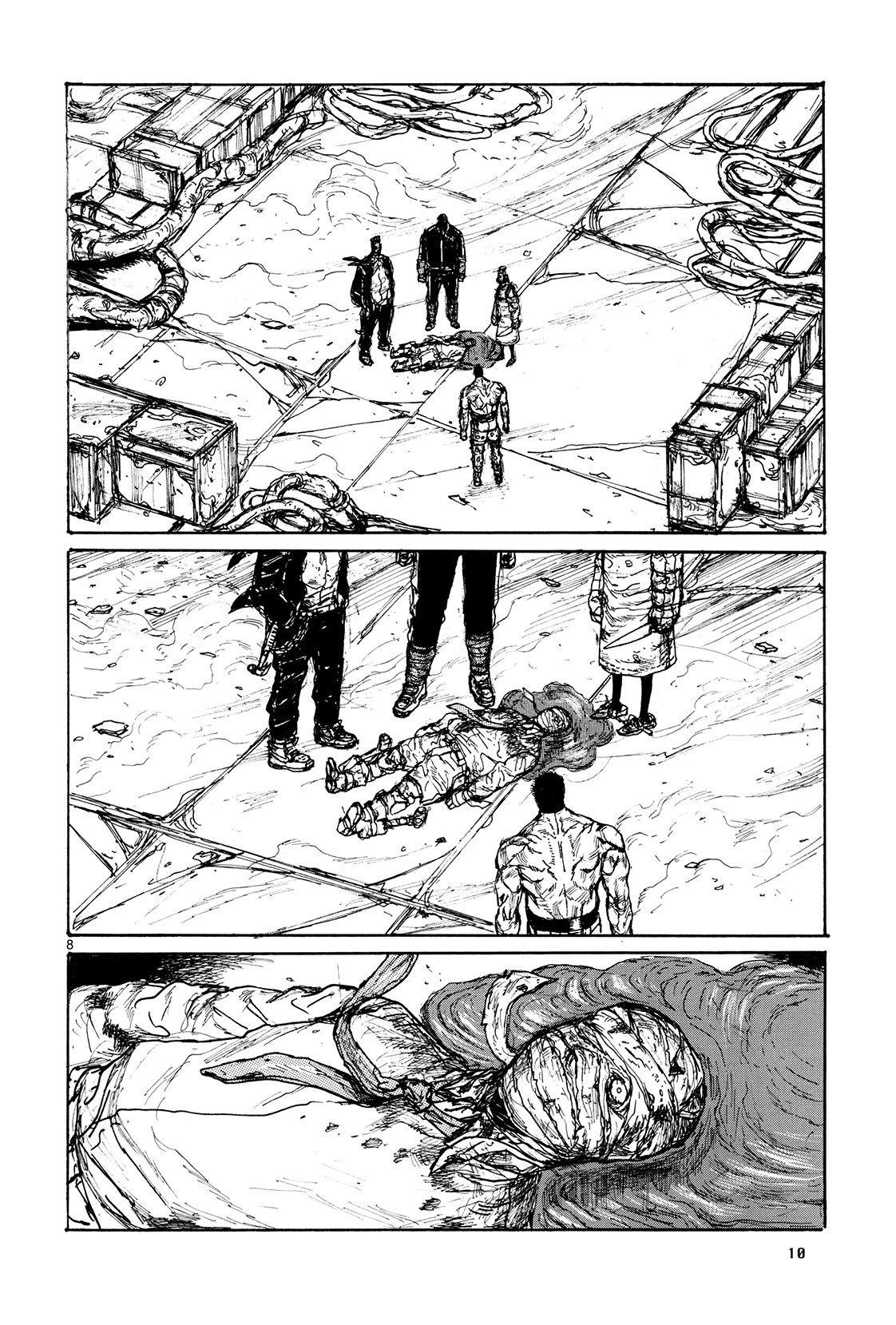 Манга Дорохедоро / Dorohedoro - Том 18 Глава 110 Страница 12