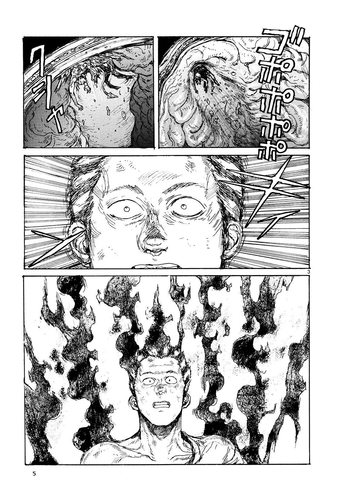Манга Дорохедоро / Dorohedoro - Том 18 Глава 110 Страница 7