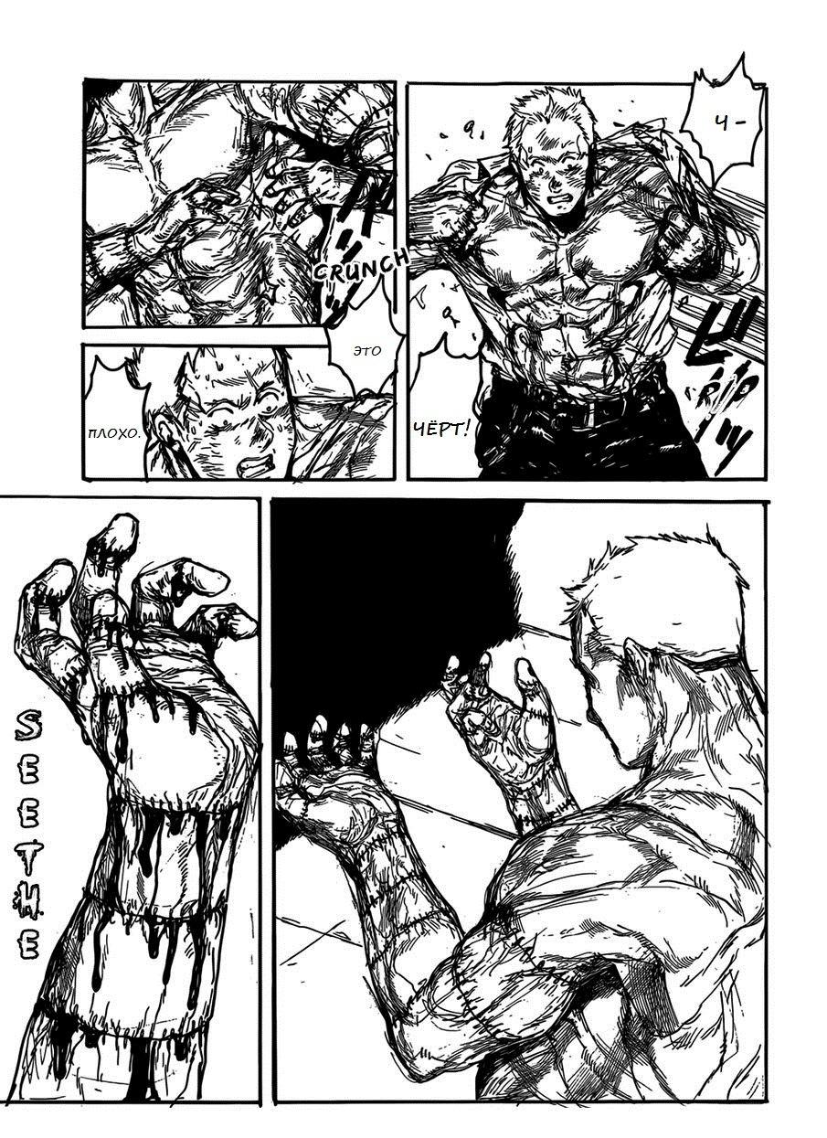 Манга Дорохедоро / Dorohedoro - Том 18 Глава 115 Страница 22