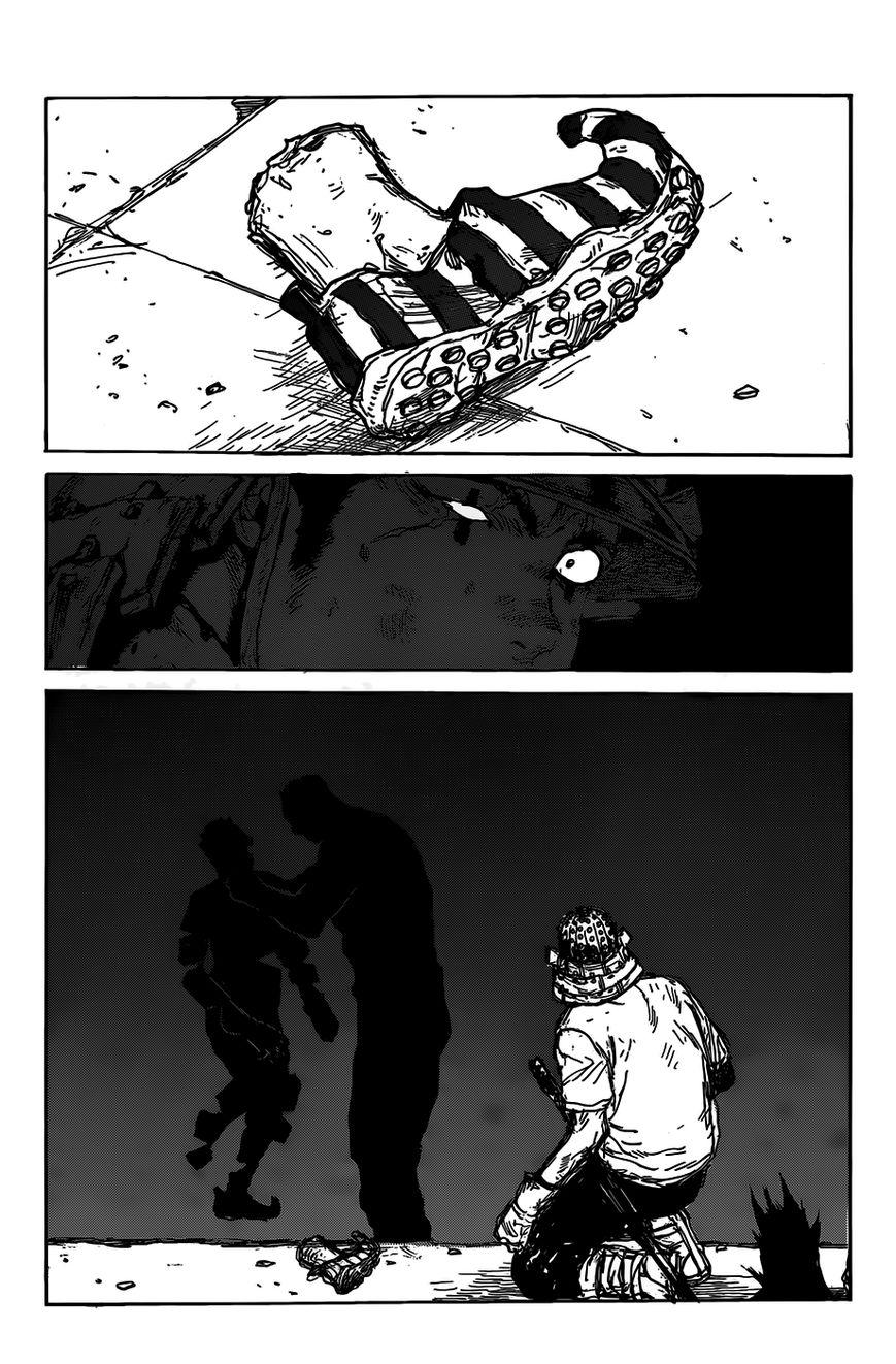 Манга Дорохедоро / Dorohedoro - Том 18 Глава 116 Страница 11