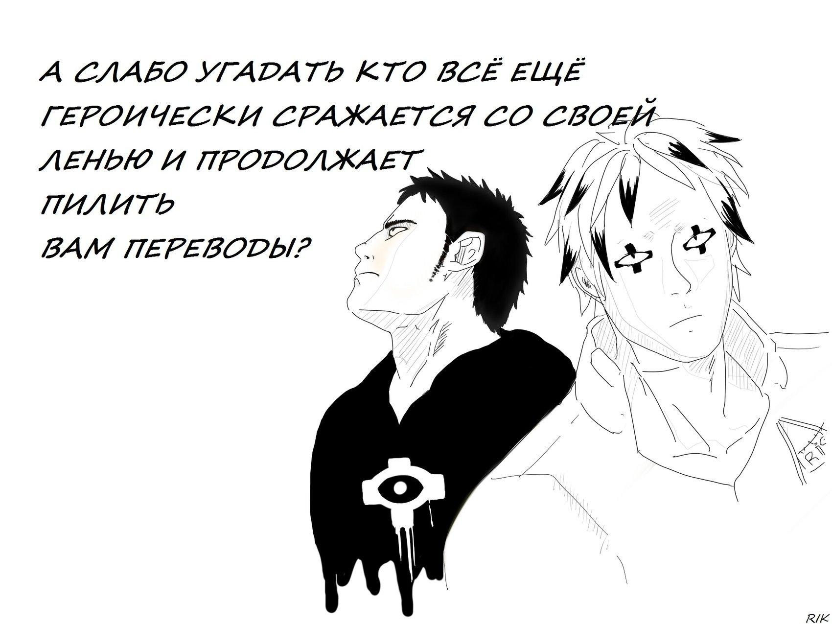 Манга Дорохедоро / Dorohedoro - Том 19 Глава 118 Страница 1