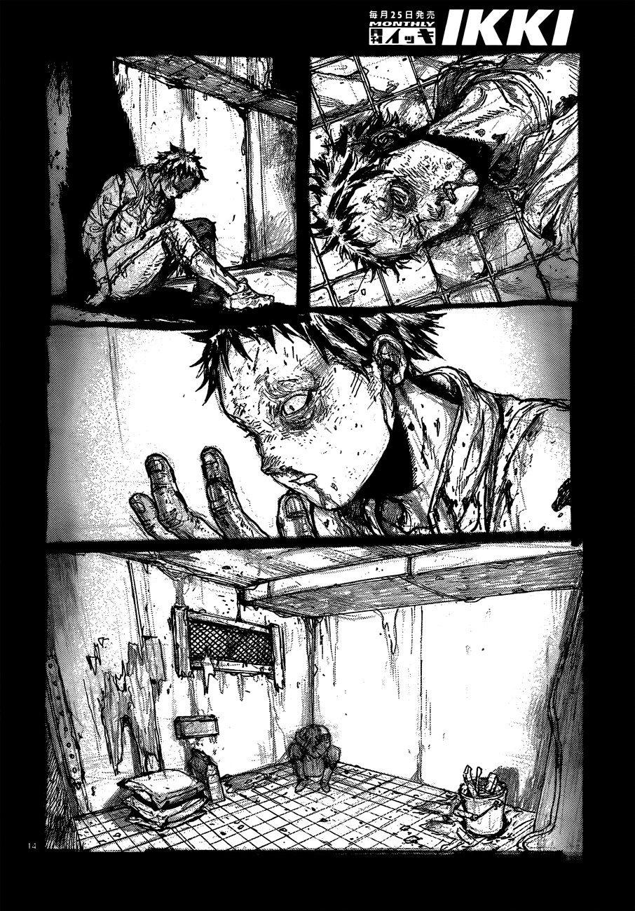 Манга Дорохедоро / Dorohedoro - Том 19 Глава 122 Страница 14