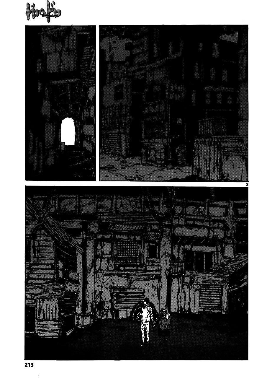 Манга Дорохедоро / Dorohedoro - Том 19 Глава 123 Страница 3