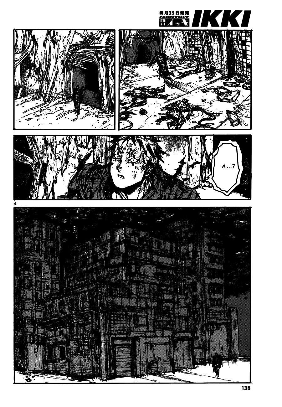 Манга Дорохедоро / Dorohedoro - Том 19 Глава 126 Страница 4