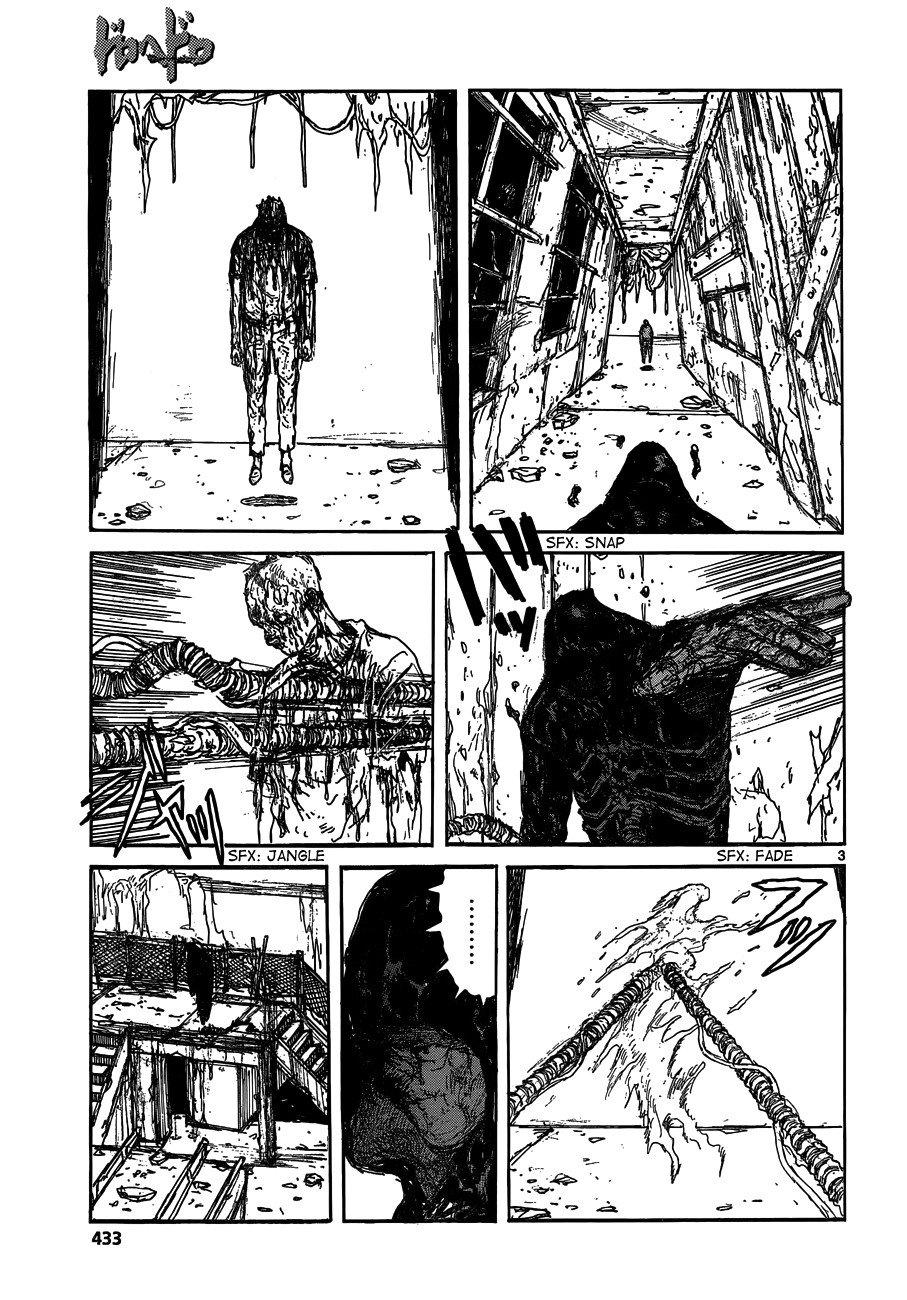 Манга Дорохедоро / Dorohedoro - Том 19 Глава 127 Страница 3