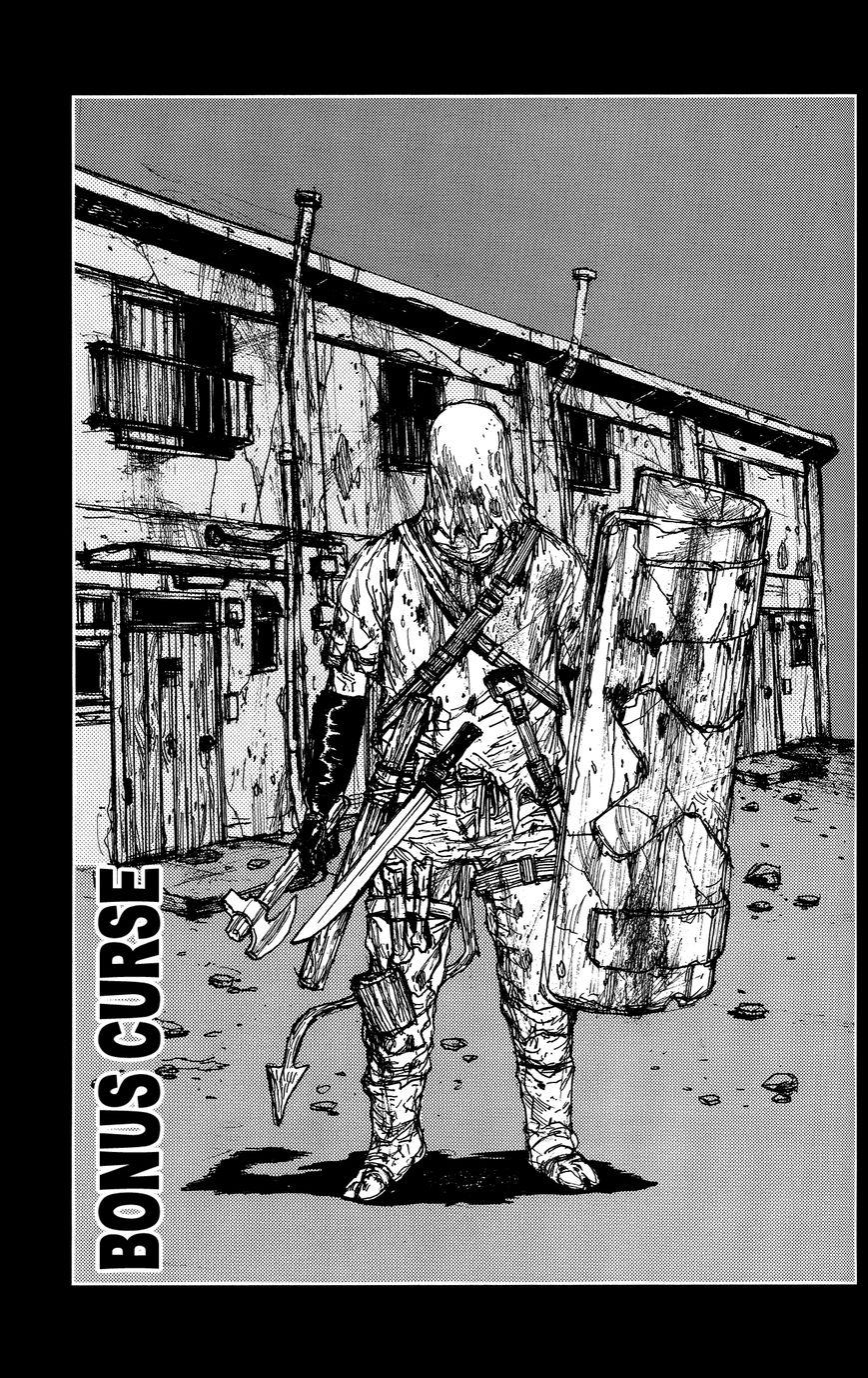 Манга Дорохедоро / Dorohedoro - Том 19 Страница 1