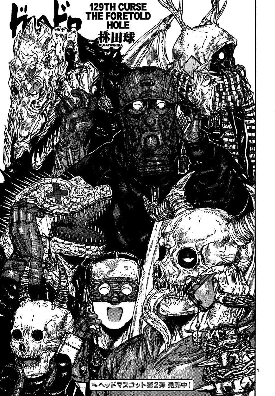 Манга Дорохедоро / Dorohedoro - Том 20 Глава 129 Страница 1