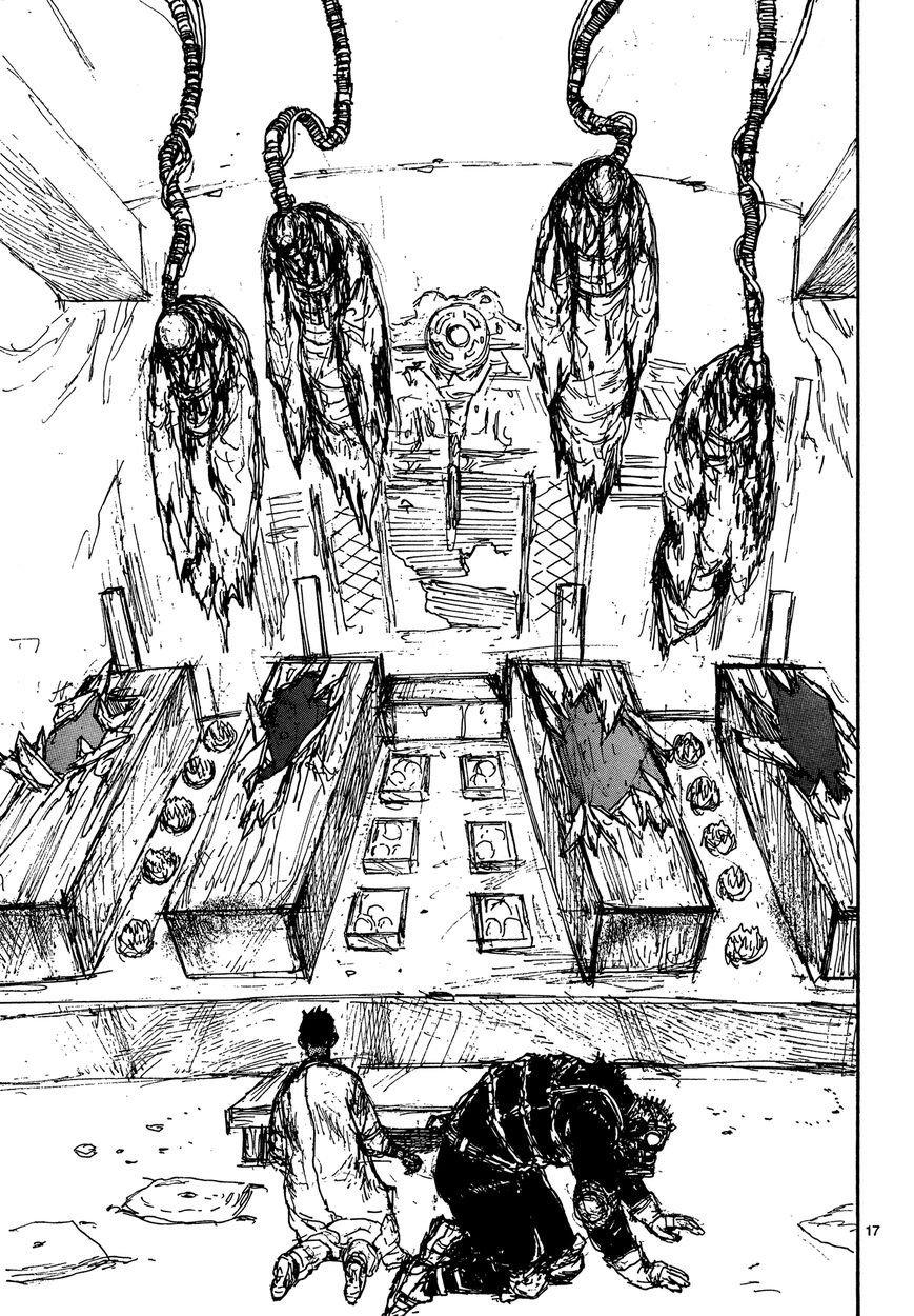 Манга Дорохедоро / Dorohedoro - Том 20 Глава 129 Страница 17