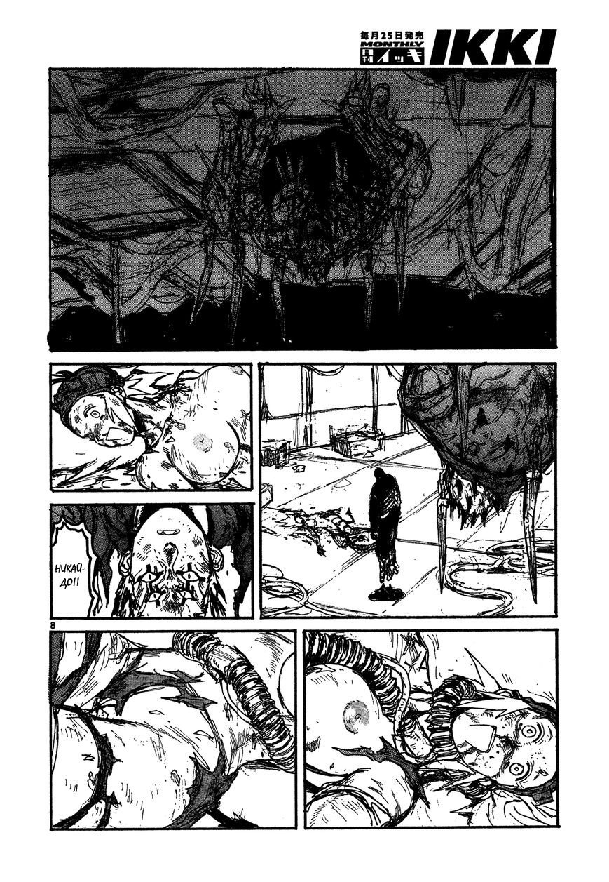 Манга Дорохедоро / Dorohedoro - Том 20 Глава 130 Страница 8