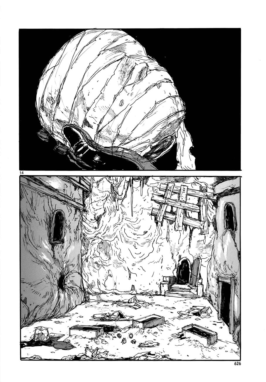 Манга Дорохедоро / Dorohedoro - Том 20 Глава 132 Страница 14