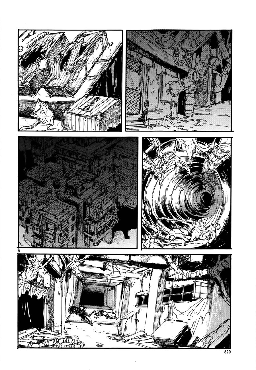 Манга Дорохедоро / Dorohedoro - Том 20 Глава 132 Страница 8