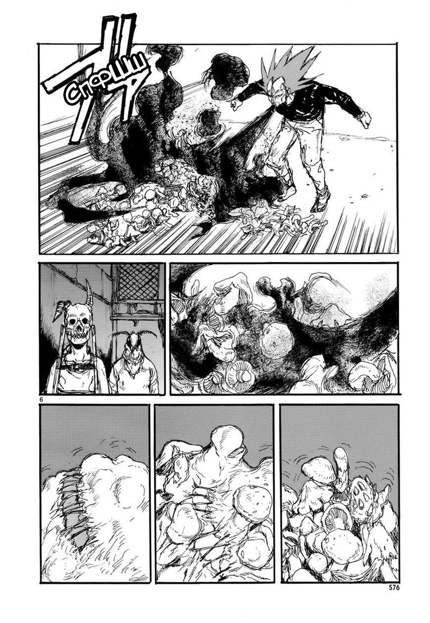 Манга Дорохедоро / Dorohedoro - Том 20 Глава 136 Страница 6