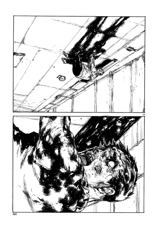 Манга Дорохедоро / Dorohedoro - Том 20 Глава 137 Страница 17