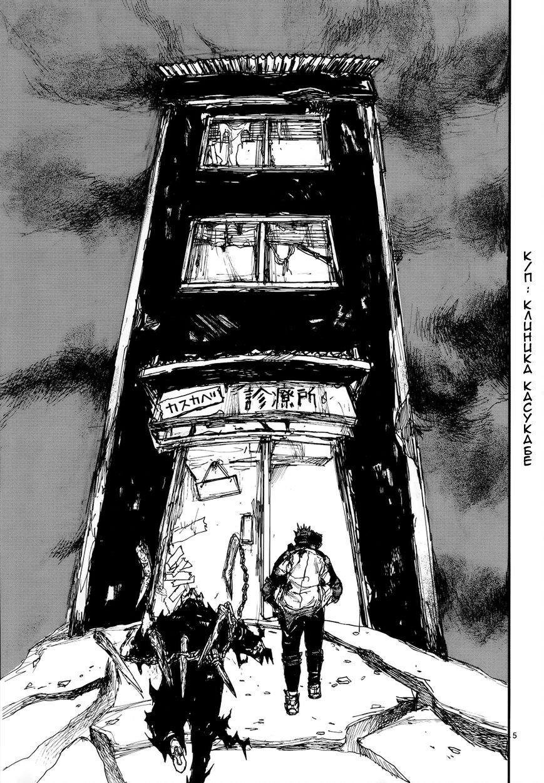 Манга Дорохедоро / Dorohedoro - Том 20 Глава 137 Страница 7