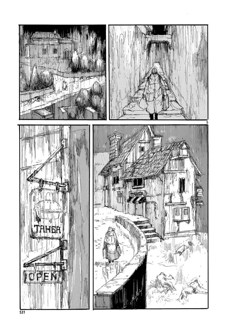 Манга Дорохедоро / Dorohedoro - Том 21 Глава 138 Страница 8