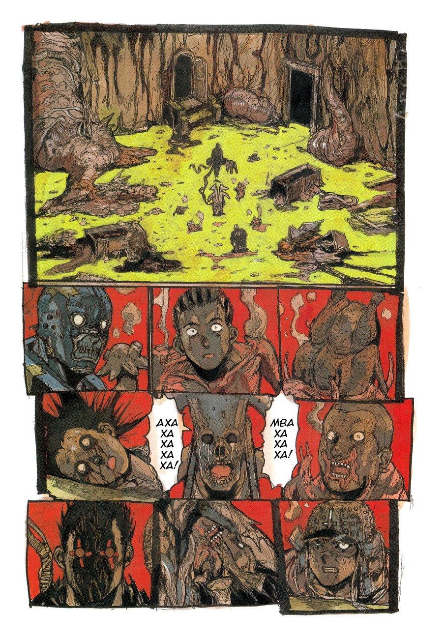 Манга Дорохедоро / Dorohedoro - Том 21 Глава 142 Страница 3
