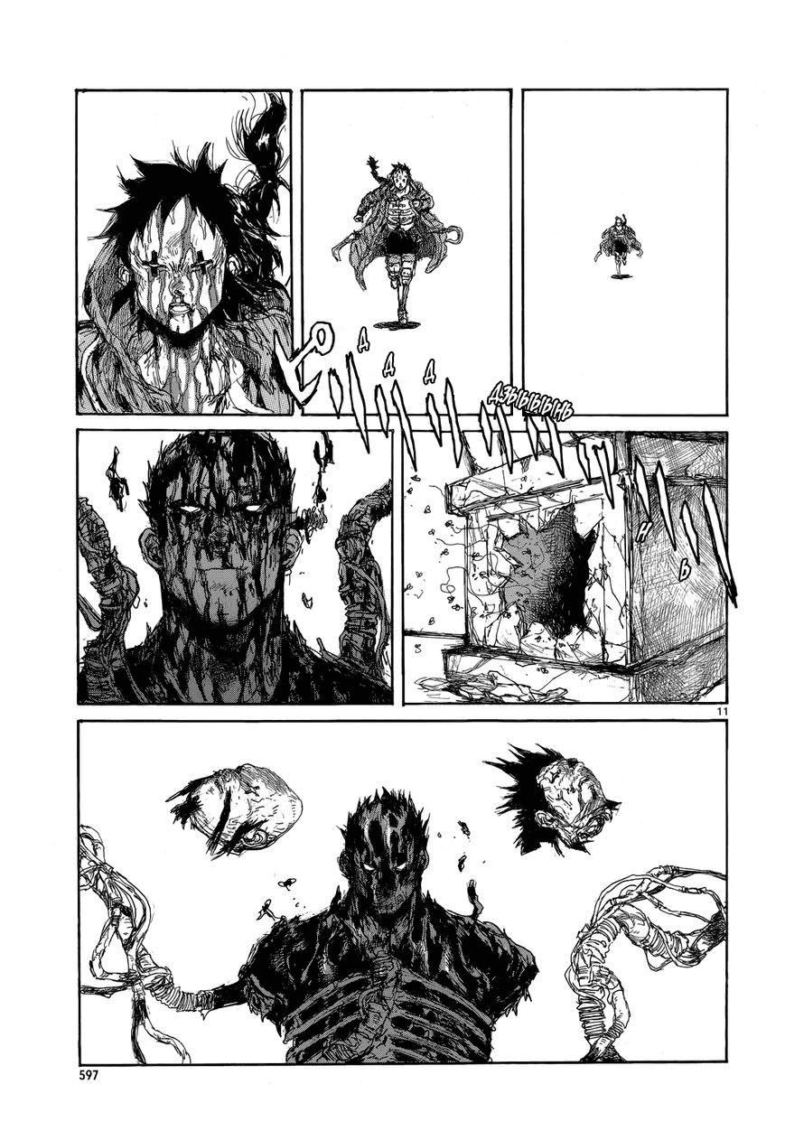 Манга Дорохедоро / Dorohedoro - Том 21 Глава 144 Страница 11