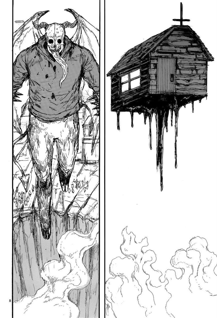Манга Дорохедоро / Dorohedoro - Том 22 Глава 148 Страница 10