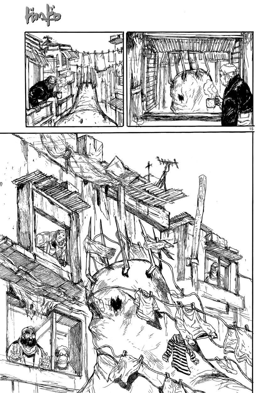 Манга Дорохедоро / Dorohedoro - Том 22 Глава 150 Страница 15