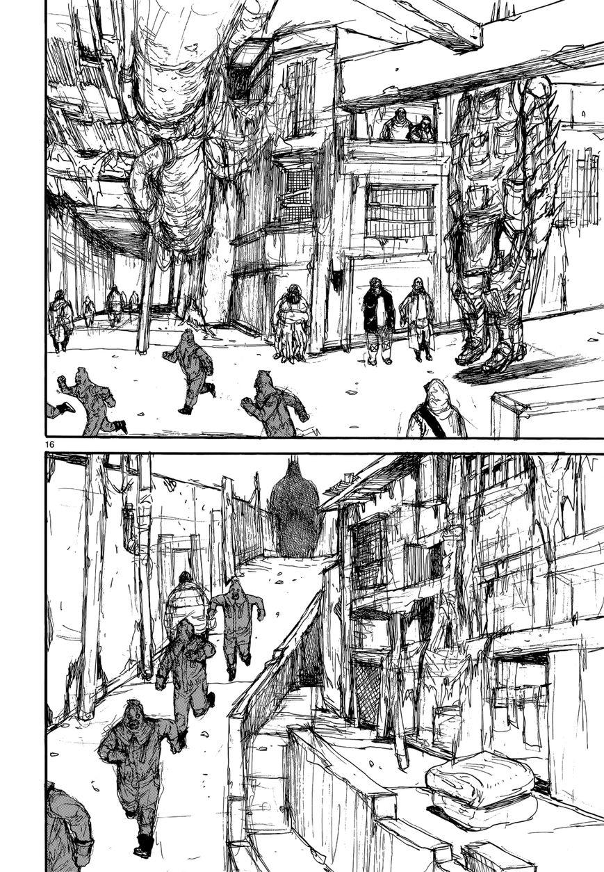 Манга Дорохедоро / Dorohedoro - Том 22 Глава 150 Страница 16