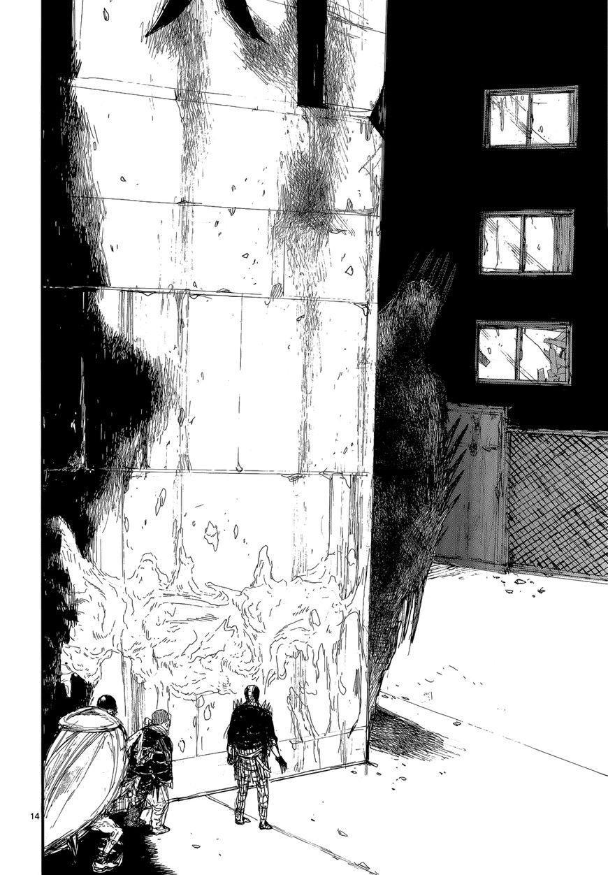 Манга Дорохедоро / Dorohedoro - Том 22 Глава 151 Страница 14