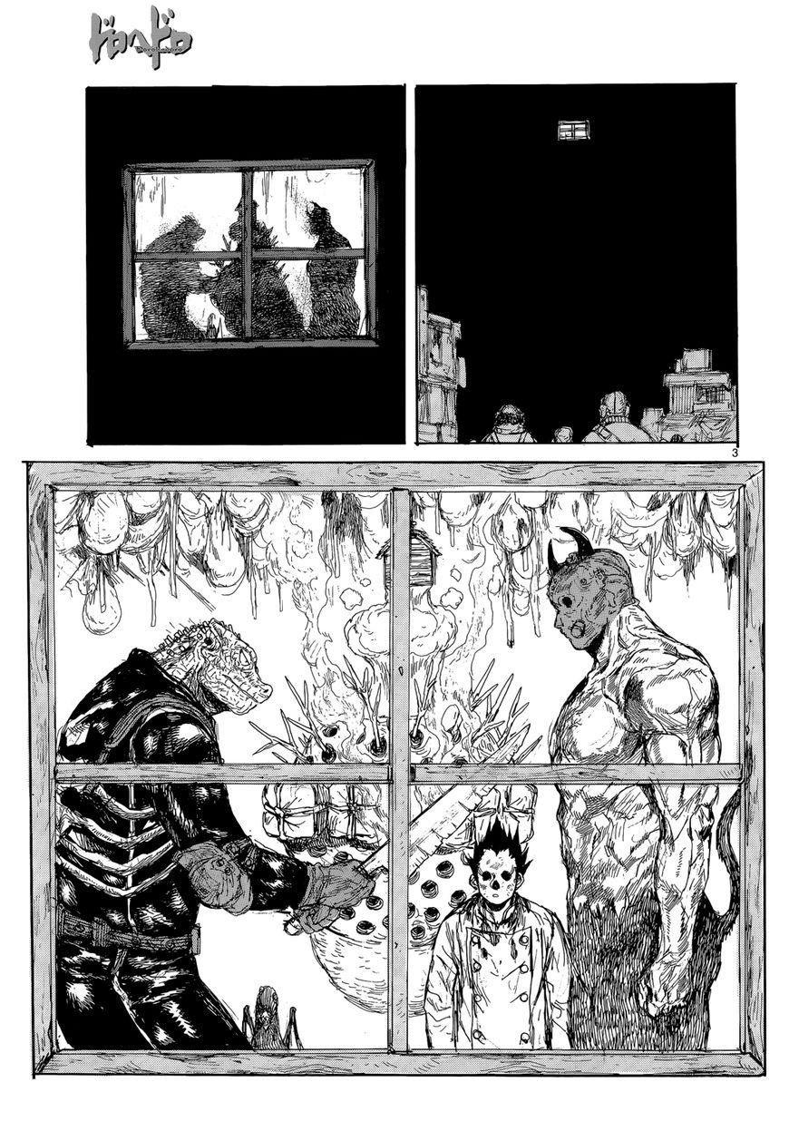 Манга Дорохедоро / Dorohedoro - Том 22 Глава 151 Страница 3