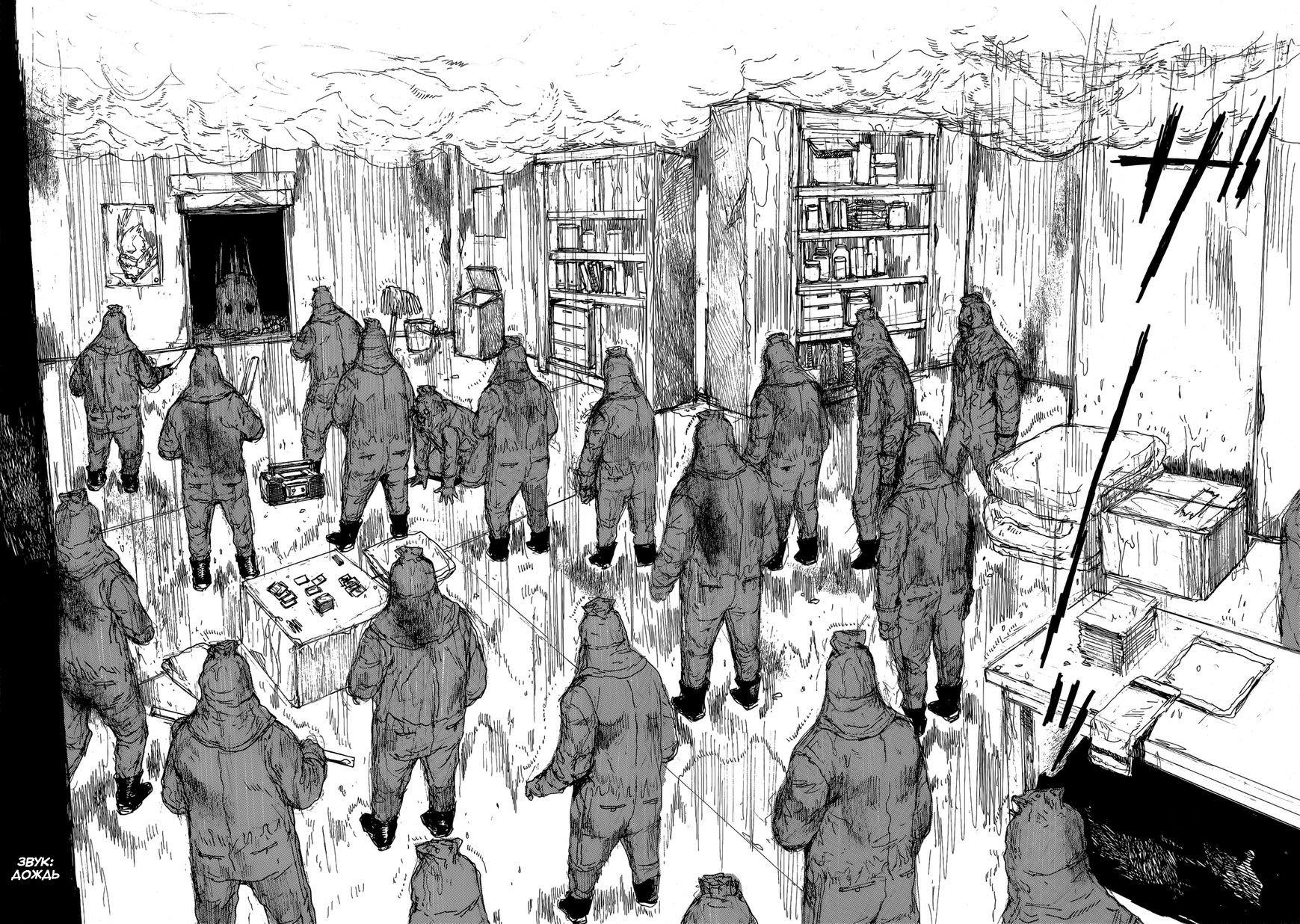 Манга Дорохедоро / Dorohedoro - Том 22 Глава 152 Страница 12