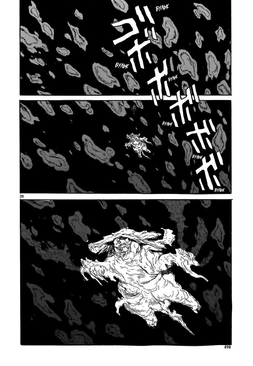 Манга Дорохедоро / Dorohedoro - Том 22 Глава 152 Страница 27