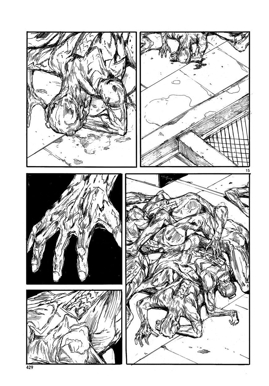 Манга Дорохедоро / Dorohedoro - Том 22 Глава 153 Страница 14