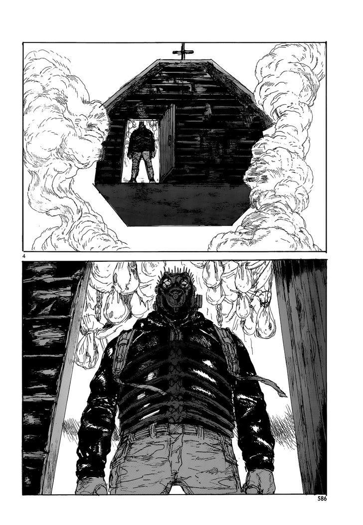 Манга Дорохедоро / Dorohedoro - Том 22 Глава 156 Страница 6
